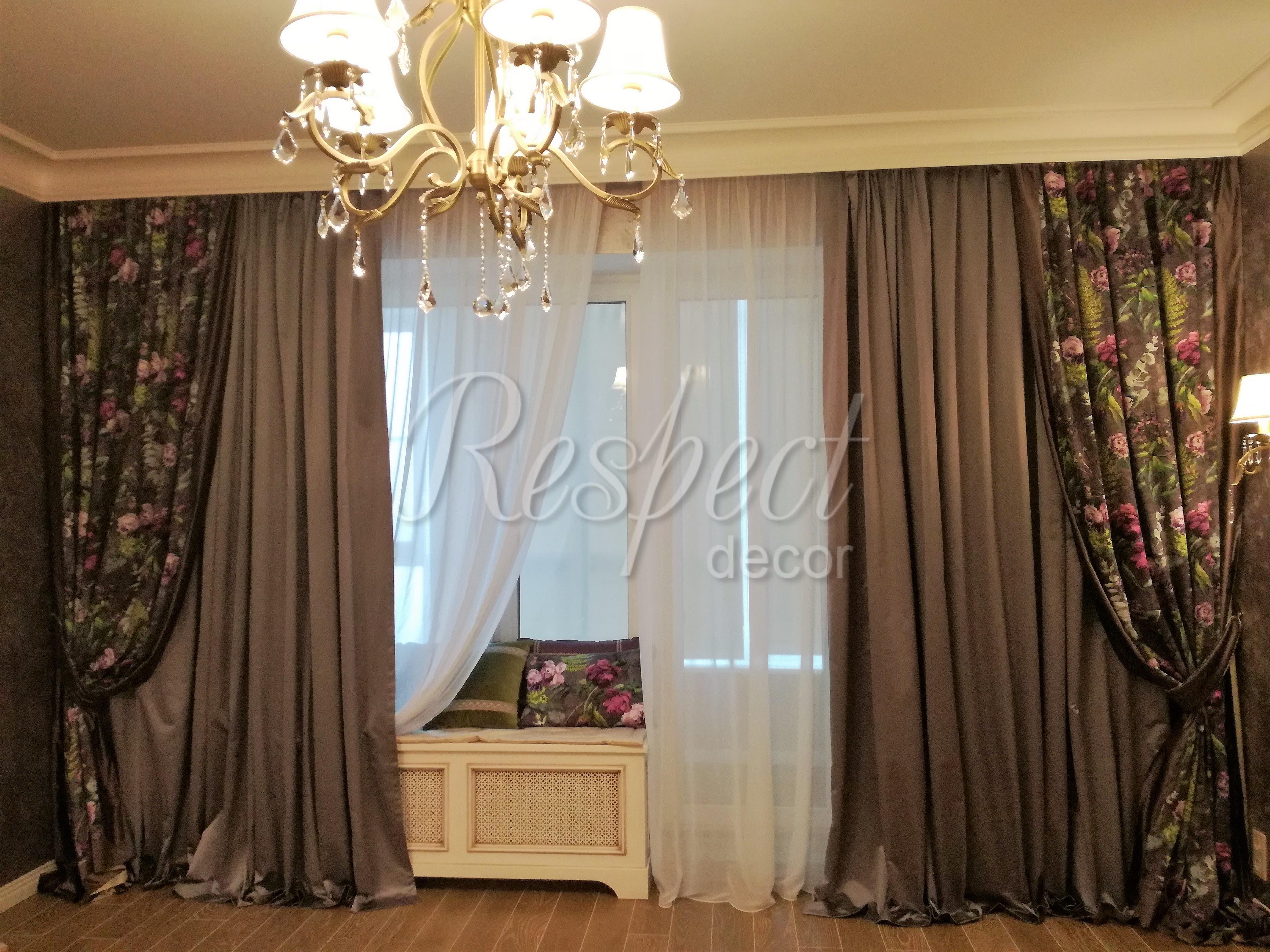 Портьеры для панорамного окна